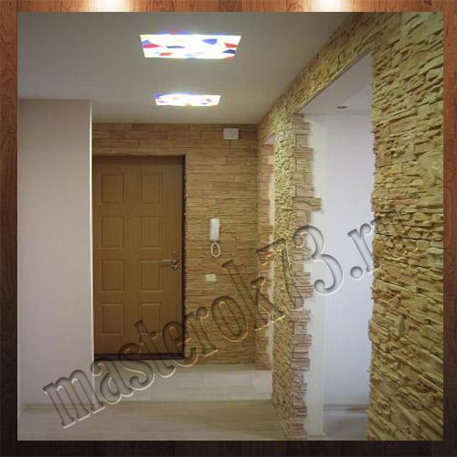 Ремонт однокомнатной квартиры - цена в Москве: - стоимость